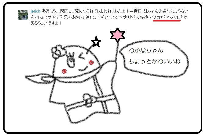f:id:kanahiro9-22_22-8-8:20180307130710j:plain