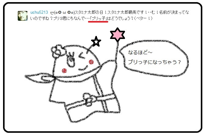 f:id:kanahiro9-22_22-8-8:20180307180544j:plain