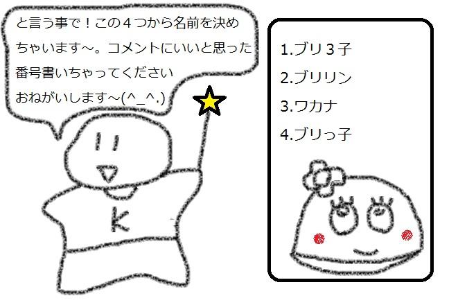 f:id:kanahiro9-22_22-8-8:20180307180624j:plain