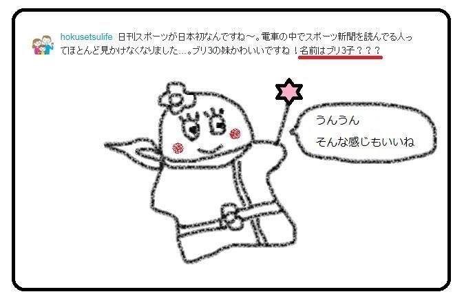 f:id:kanahiro9-22_22-8-8:20180307222343j:plain