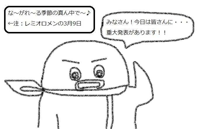 f:id:kanahiro9-22_22-8-8:20180308054405j:plain