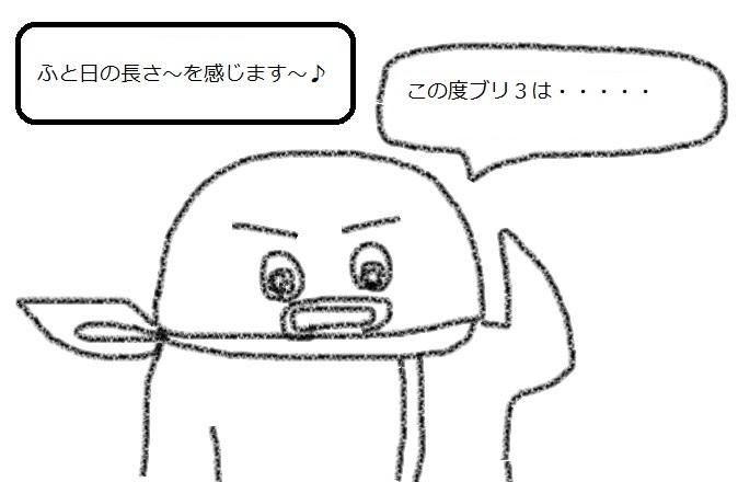 f:id:kanahiro9-22_22-8-8:20180308054426j:plain