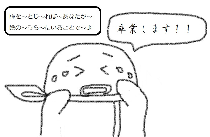 f:id:kanahiro9-22_22-8-8:20180308054454j:plain