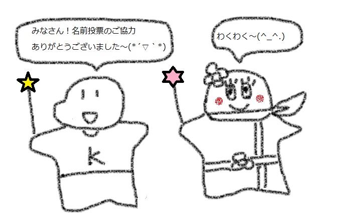f:id:kanahiro9-22_22-8-8:20180309063234j:plain