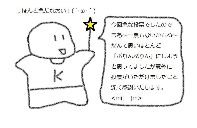 f:id:kanahiro9-22_22-8-8:20180309063306j:plain