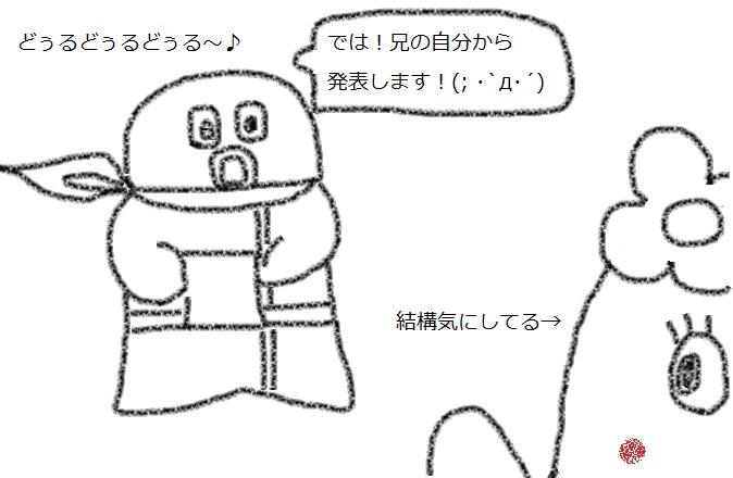 f:id:kanahiro9-22_22-8-8:20180309063325j:plain
