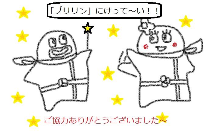 f:id:kanahiro9-22_22-8-8:20180309063344j:plain