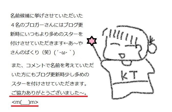 f:id:kanahiro9-22_22-8-8:20180309063414j:plain