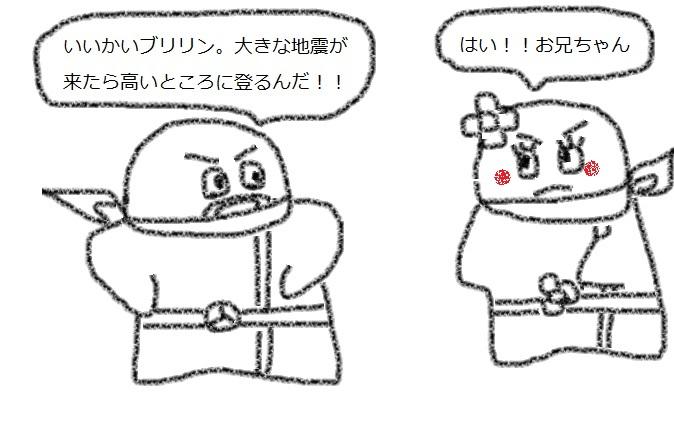f:id:kanahiro9-22_22-8-8:20180310051911j:plain