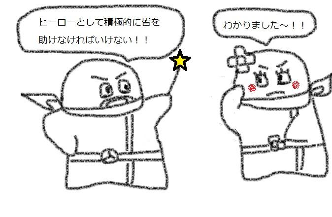 f:id:kanahiro9-22_22-8-8:20180310051943j:plain