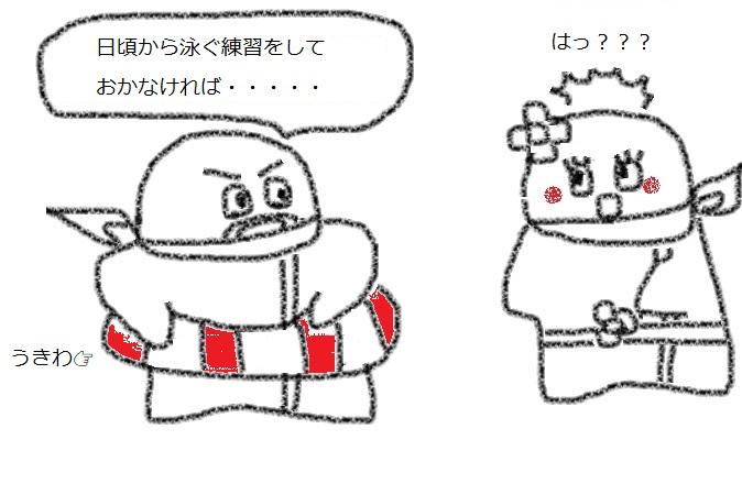 f:id:kanahiro9-22_22-8-8:20180310052005j:plain