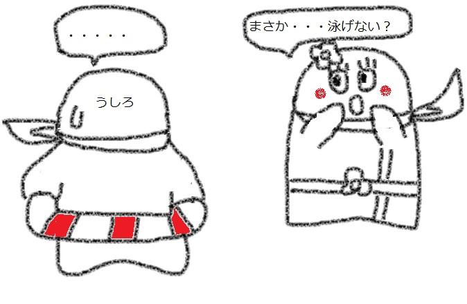 f:id:kanahiro9-22_22-8-8:20180310052038j:plain