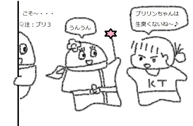f:id:kanahiro9-22_22-8-8:20180310205959j:plain