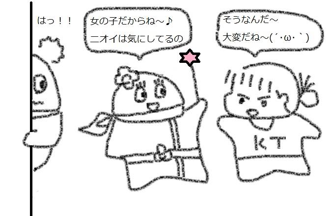 f:id:kanahiro9-22_22-8-8:20180310210154j:plain