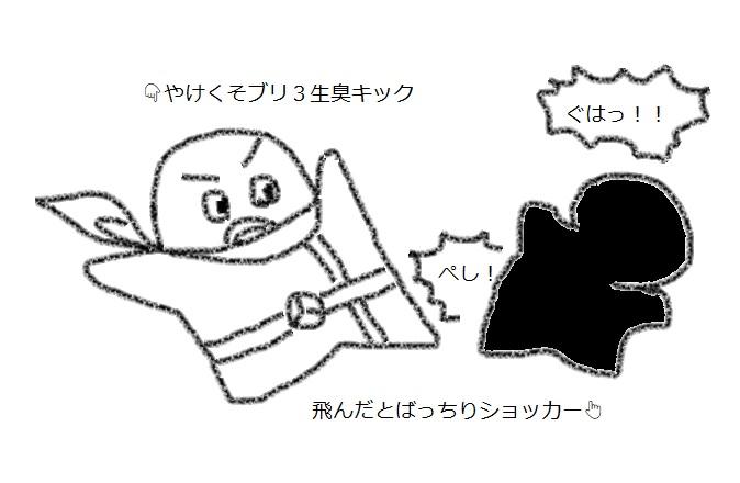 f:id:kanahiro9-22_22-8-8:20180310210241j:plain