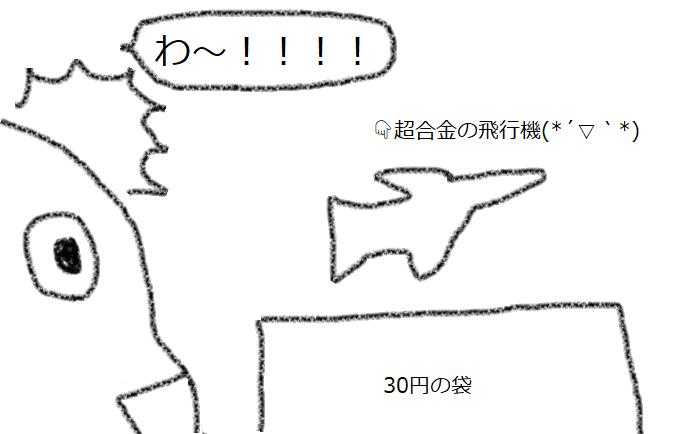 f:id:kanahiro9-22_22-8-8:20180311071421p:plain