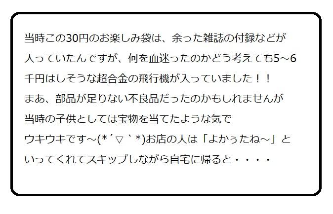 f:id:kanahiro9-22_22-8-8:20180311071451j:plain