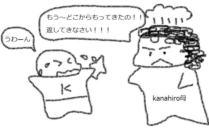 f:id:kanahiro9-22_22-8-8:20180311071509j:plain