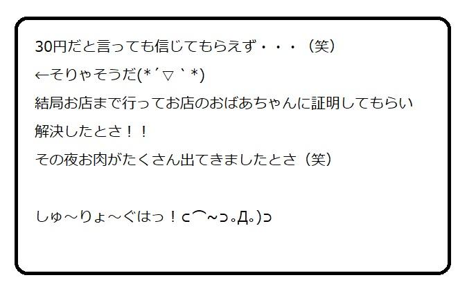 f:id:kanahiro9-22_22-8-8:20180311071533j:plain