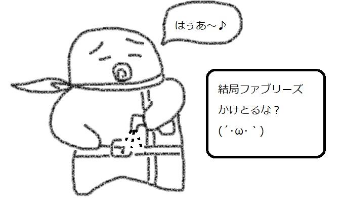 f:id:kanahiro9-22_22-8-8:20180312054007j:plain