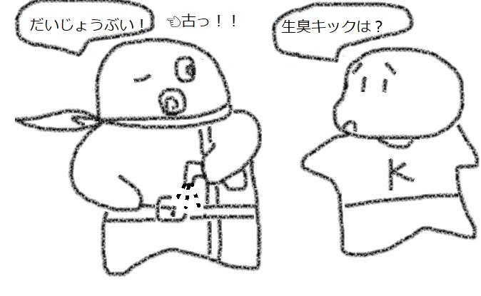 f:id:kanahiro9-22_22-8-8:20180312054101j:plain