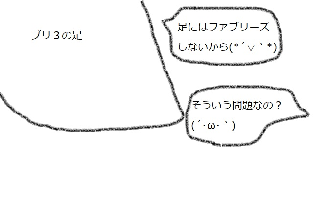 f:id:kanahiro9-22_22-8-8:20180312054125j:plain