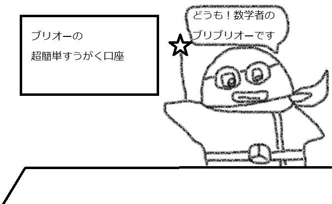 f:id:kanahiro9-22_22-8-8:20180313062400j:plain