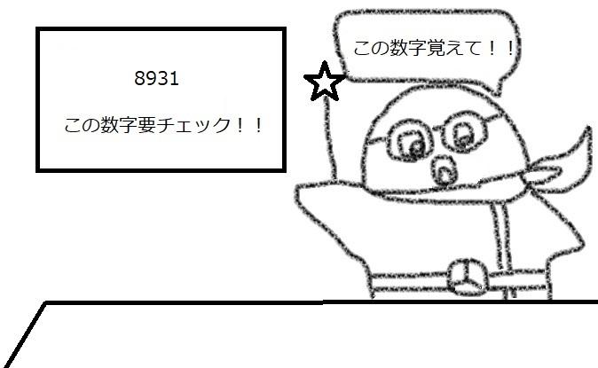 f:id:kanahiro9-22_22-8-8:20180313063411j:plain