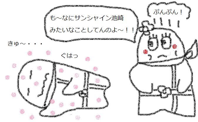f:id:kanahiro9-22_22-8-8:20180313063510p:plain