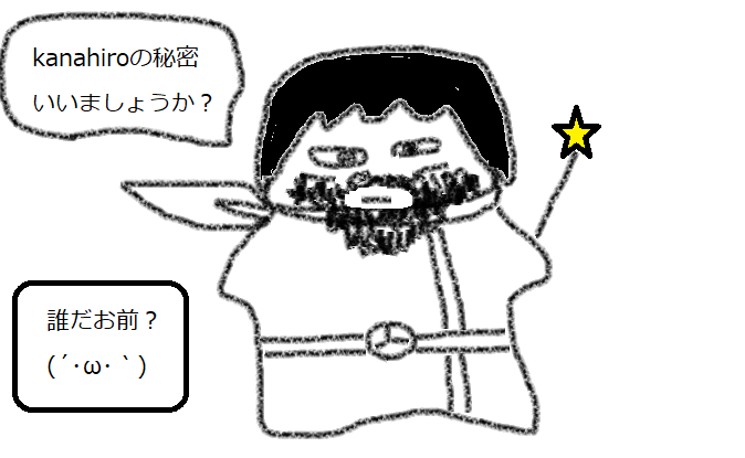 f:id:kanahiro9-22_22-8-8:20180314053117p:plain
