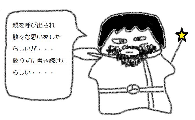 f:id:kanahiro9-22_22-8-8:20180314053227p:plain