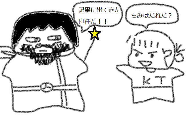 f:id:kanahiro9-22_22-8-8:20180314053300p:plain