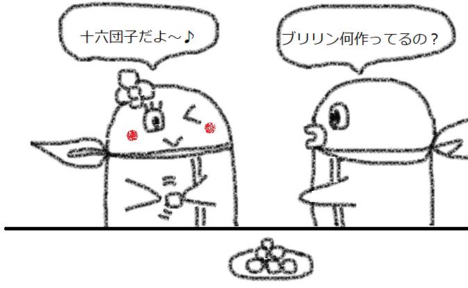f:id:kanahiro9-22_22-8-8:20180314181317p:plain