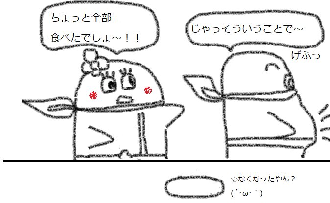f:id:kanahiro9-22_22-8-8:20180314181445p:plain