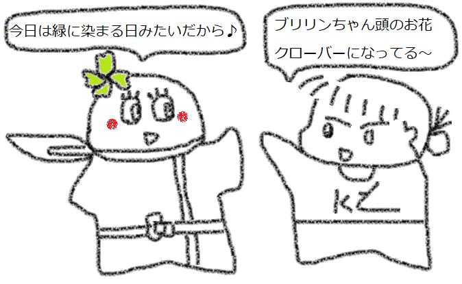 f:id:kanahiro9-22_22-8-8:20180316045129p:plain