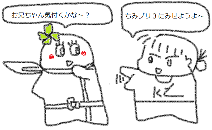 f:id:kanahiro9-22_22-8-8:20180316045209p:plain