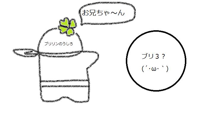 f:id:kanahiro9-22_22-8-8:20180316045230p:plain