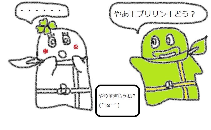f:id:kanahiro9-22_22-8-8:20180316045251p:plain