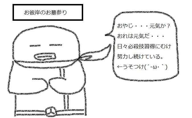 f:id:kanahiro9-22_22-8-8:20180317064731j:plain