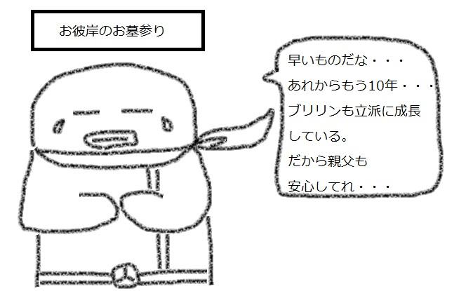 f:id:kanahiro9-22_22-8-8:20180317064800j:plain