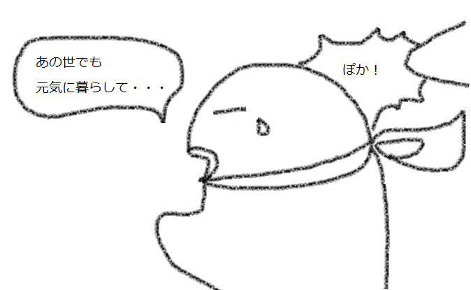 f:id:kanahiro9-22_22-8-8:20180317064823p:plain