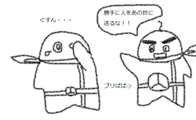 f:id:kanahiro9-22_22-8-8:20180317064852p:plain