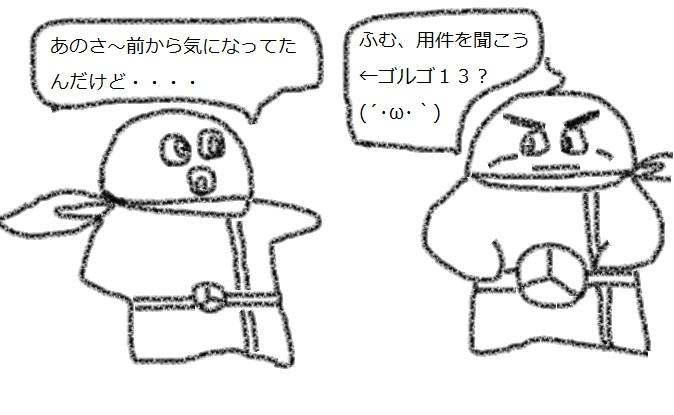 f:id:kanahiro9-22_22-8-8:20180318212943j:plain