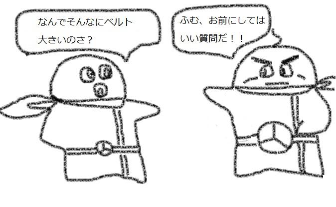 f:id:kanahiro9-22_22-8-8:20180318213007j:plain