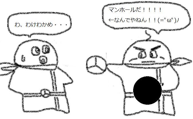 f:id:kanahiro9-22_22-8-8:20180318213111p:plain