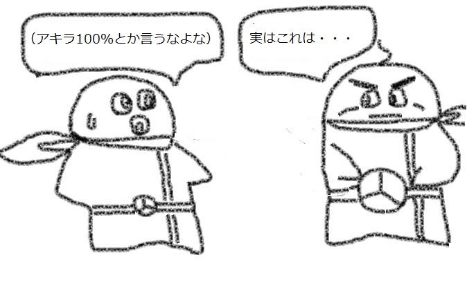 f:id:kanahiro9-22_22-8-8:20180318213405j:plain