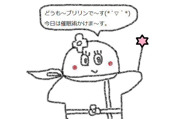 f:id:kanahiro9-22_22-8-8:20180320062124p:plain
