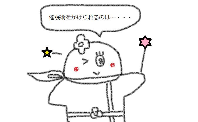 f:id:kanahiro9-22_22-8-8:20180320062153p:plain