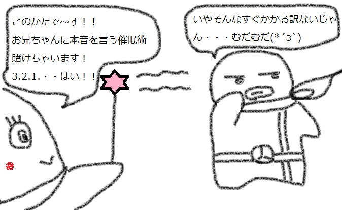 f:id:kanahiro9-22_22-8-8:20180320062216j:plain
