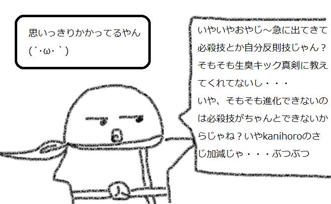 f:id:kanahiro9-22_22-8-8:20180320062249p:plain